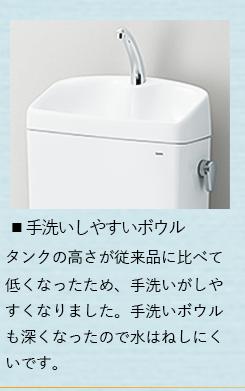 手洗いしやすいボウル