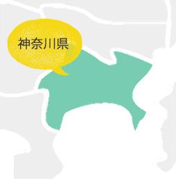 横須賀 神奈川